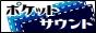 bnr_pcse.jpg